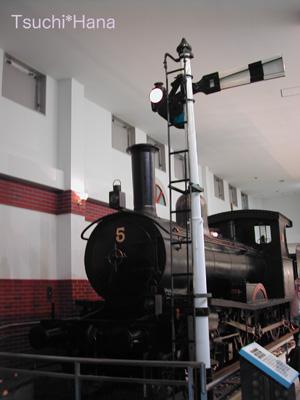 Dscn8693