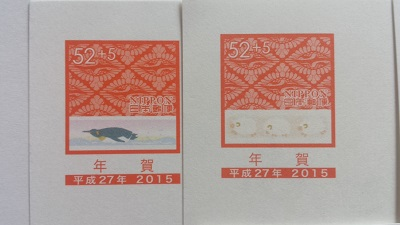 20150114_111200