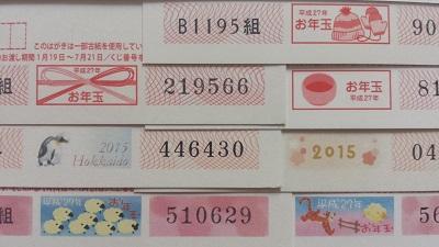 20150114_111521