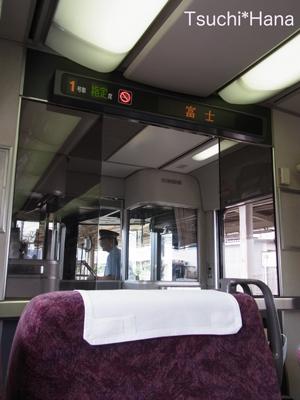 Rimg0207
