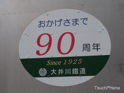 Rimg0345